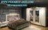 Desain Kamar Tidur Utama Klasik Morella