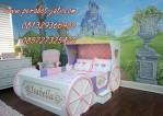 Tempat Tidur Utama Anak Isabella-Perabot Tempat Tidur